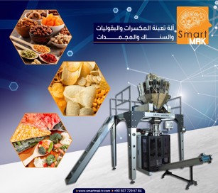 Dates, dried fruits and vegetables packing machine