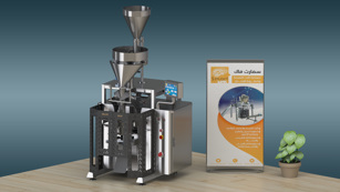 Legumes and Pills Packging machine